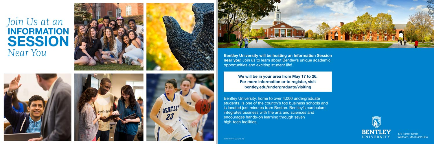 Bentley University Junior Information Session postcardlarge