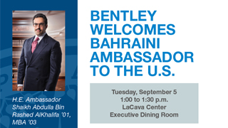 Bentley University Bahraini Ambassador Flyer thumb